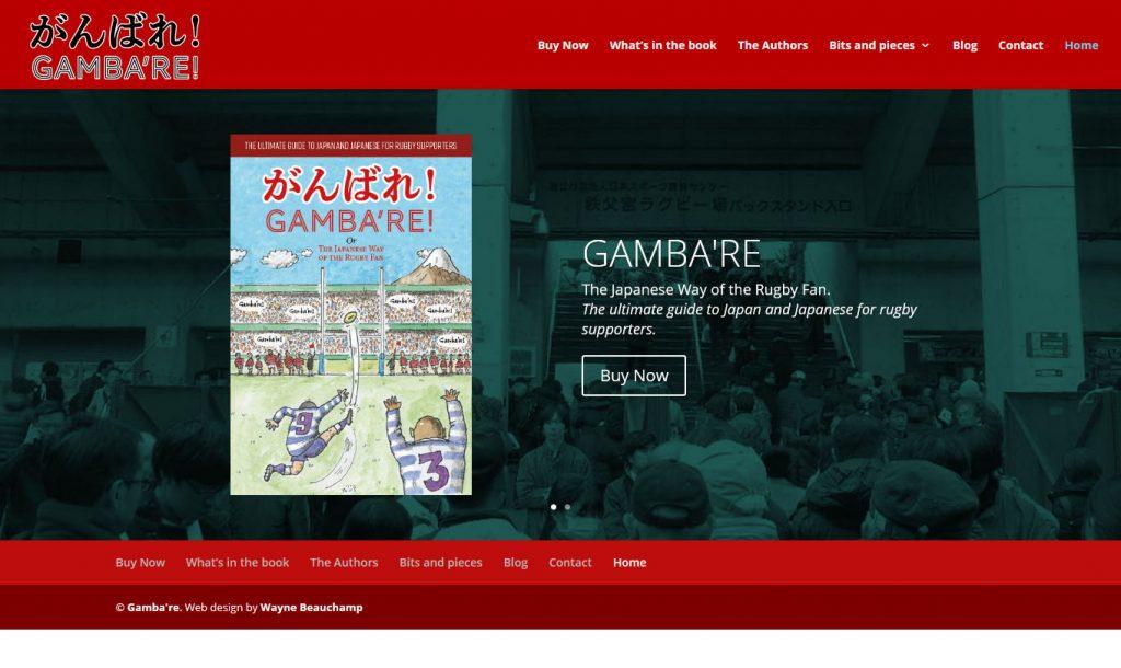 Gambare website